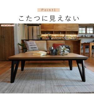こたつ おしゃれ 長方形 150 こたつテーブル モダン フラットヒーター 薄型ヒーター 家具調こたつ MIX ミックス 150x80|kaguhonpo|03