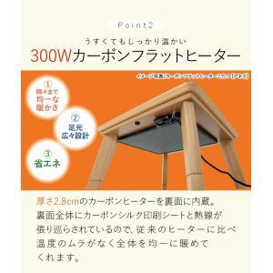 こたつ おしゃれ 長方形 150 こたつテーブル モダン フラットヒーター 薄型ヒーター 家具調こたつ MIX ミックス 150x80|kaguhonpo|05
