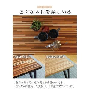 こたつ おしゃれ 長方形 150 こたつテーブル モダン フラットヒーター 薄型ヒーター 家具調こたつ MIX ミックス 150x80|kaguhonpo|09