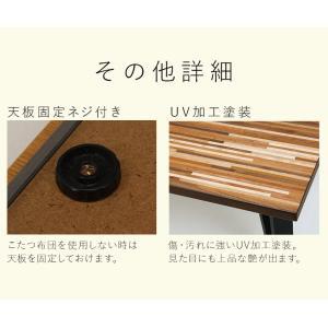 こたつ おしゃれ 長方形 105 こたつテーブル モダン フラットヒーター 薄型ヒーター 家具調こたつ MIX ミックス 105x75|kaguhonpo|11