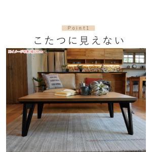 こたつ おしゃれ 長方形 105 こたつテーブル モダン フラットヒーター 薄型ヒーター 家具調こたつ MIX ミックス 105x75|kaguhonpo|03