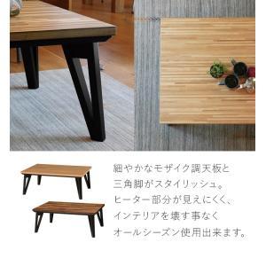 こたつ おしゃれ 長方形 105 こたつテーブル モダン フラットヒーター 薄型ヒーター 家具調こたつ MIX ミックス 105x75|kaguhonpo|04