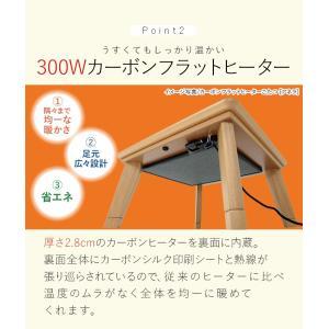 こたつ おしゃれ 長方形 105 こたつテーブル モダン フラットヒーター 薄型ヒーター 家具調こたつ MIX ミックス 105x75|kaguhonpo|05