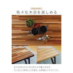 こたつ おしゃれ 長方形 105 こたつテーブル モダン フラットヒーター 薄型ヒーター 家具調こたつ MIX ミックス 105x75|kaguhonpo|09