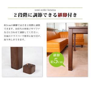 ダイニングこたつテーブル こたつ 長方形 120cm セミオーダー 単品 kaguhonpo 03