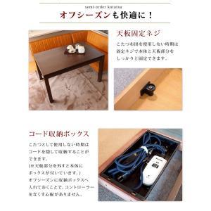 ダイニングこたつテーブル こたつ 長方形 120cm セミオーダー 単品 kaguhonpo 04