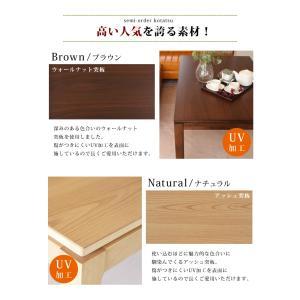 ダイニングこたつテーブル こたつ 長方形 120cm セミオーダー 単品 kaguhonpo 05