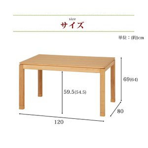 ダイニングこたつテーブル こたつ 長方形 120cm セミオーダー 単品 kaguhonpo 06