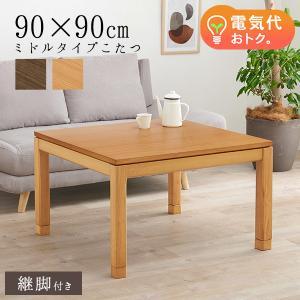 こたつ テーブル こたつ 正方形 コタツ テーブル コタツ ...