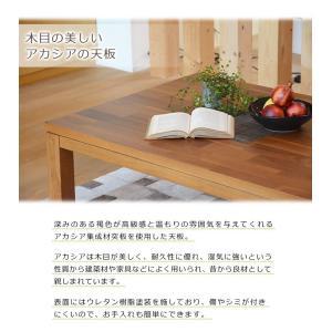 長方形 こたつ テーブル 120×80cm こたつテーブル コタツ 炬燵 ナチュラル おしゃれ 暖房 ROSETTA ロゼッタ|kaguhonpo|02