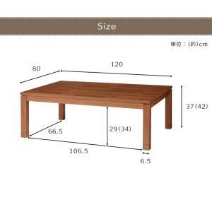 長方形 こたつ テーブル 120×80cm こたつテーブル コタツ 炬燵 ナチュラル おしゃれ 暖房 ROSETTA ロゼッタ|kaguhonpo|06