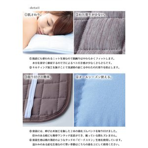 枕パッド シングル用 枕パッド 同色2枚組 ひんやり枕パッド 枕カバー シンプル 冷感 抗菌防臭 2枚組|kaguhonpo|02