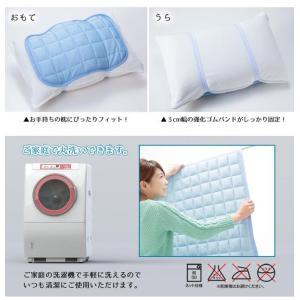 枕パッド シングル用 枕パッド 同色2枚組 ひんやり枕パッド 枕カバー シンプル 冷感 抗菌防臭 2枚組|kaguhonpo|03