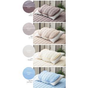 枕パッド シングル用 枕パッド 同色2枚組 ひんやり枕パッド 枕カバー シンプル 冷感 抗菌防臭 2枚組|kaguhonpo|05