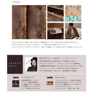 ブランケット ひざ掛け マルチケープ メルティ 50×150|kaguhonpo|04