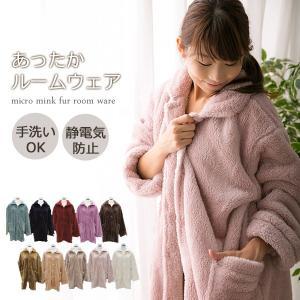 着る毛布 マイクロファイバー 毛布 防寒 寒さ対策 マイクロ...