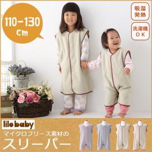 スリーパー ベビースリーパー 赤ちゃん 部屋着 ベスト キッズスリーパー フリース 110-130cm用 リルイベイビー|kaguhonpo