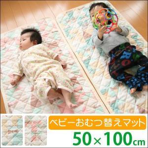 オムツ替えシート おむつ替えマット これなんだ 50×100cm|kaguhonpo