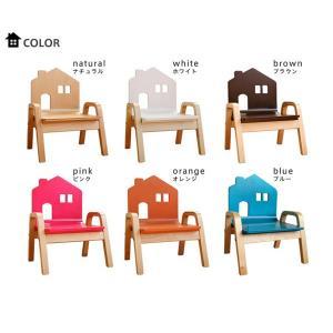 子ども椅子 椅子 子供 キッズ家具 木製キッズチェアー おうちのこいす 子供専用チェア|kaguhonpo|02