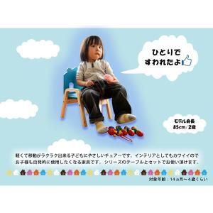 子ども椅子 椅子 子供 キッズ家具 木製キッズチェアー おうちのこいす 子供専用チェア|kaguhonpo|04