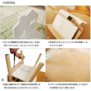 子ども椅子 椅子 子供 キッズ家具 木製キッズチェアー おうちのこいす 子供専用チェア|kaguhonpo|05