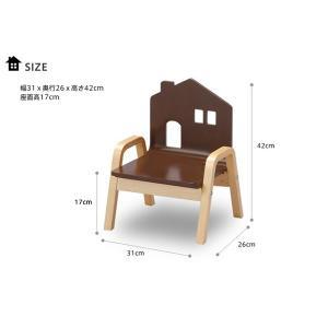 子ども椅子 椅子 子供 キッズ家具 木製キッズチェアー おうちのこいす 子供専用チェア|kaguhonpo|06