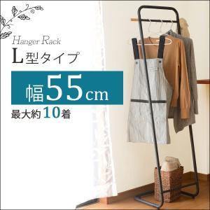 おしゃれ ハンガーラック ビンテージ調 スリム コンパクト シンプル パイプハンガー 収納ラック 収納 衣類収納 玄関収納(L型ハンガー)|kaguhonpo