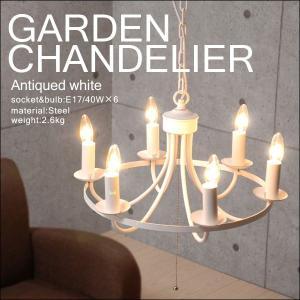 シャンデリア LED対応 シャンデリア 北欧 照明器具 おしゃれ リビング ガーデン(ホワイト)|kaguhonpo