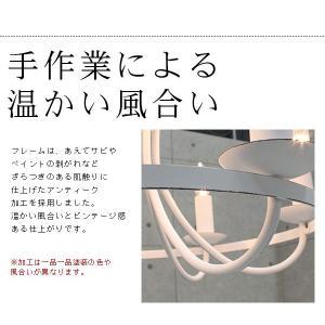 シャンデリア LED対応 シャンデリア 北欧 照明器具 おしゃれ リビング ガーデン(ホワイト)|kaguhonpo|02