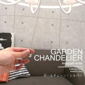 シャンデリア LED対応 シャンデリア 北欧 照明器具 おしゃれ リビング ガーデン(ホワイト)|kaguhonpo|03