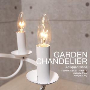シャンデリア LED対応 シャンデリア 北欧 照明器具 おしゃれ リビング ガーデン(ホワイト)|kaguhonpo|04