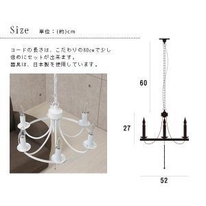 シャンデリア LED対応 シャンデリア 北欧 照明器具 おしゃれ リビング ガーデン(ホワイト)|kaguhonpo|05