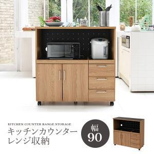 キッチンカウンター 収納 レンジ W90 間仕切り ワゴン キャスター付き 可動 食器棚 おしゃれ Keittio|kaguhonpo