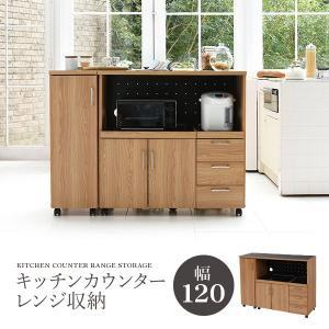 キッチンカウンター 収納 レンジ W120 間仕切り ワゴン キャスター付き 可動棚 食器棚 おしゃれ Keittio|kaguhonpo