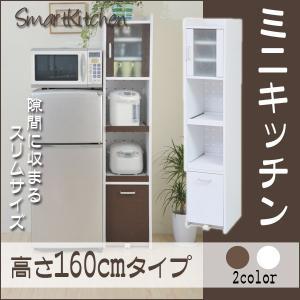 隙間収納 キッチン キッチン収納 すき間収納 隙間収納 ラック スリム 高さ160|kaguhonpo