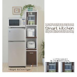 隙間収納 キッチン キッチン収納 すき間収納 隙間収納 ラック スリム 高さ160|kaguhonpo|02