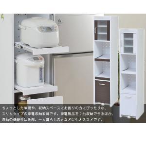 隙間収納 キッチン キッチン収納 すき間収納 隙間収納 ラック スリム 高さ160|kaguhonpo|03