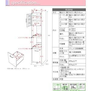 隙間収納 キッチン キッチン収納 すき間収納 隙間収納 ラック スリム 高さ160|kaguhonpo|06