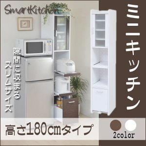 隙間収納 キッチン キッチン収納 すき間収納 隙間収納 ラック スリム 高さ180|kaguhonpo