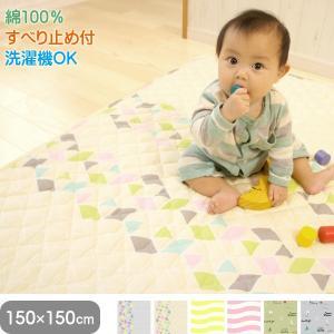 プレイマット おしゃれ 赤ちゃん ベビー キッズプレイマット 子供 赤ちゃん 軽量 北欧風 かわいい 柄 シンプル 幾何学 正方形 150×150cm|kaguhonpo