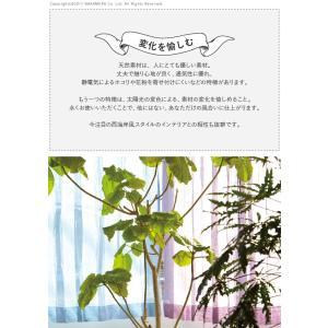 天然素材レースカーテン 幅100cm 丈90〜240cm ドレープカーテン 綿100% 麻100% 日本製 9色 12901281 kaguhonpo 02
