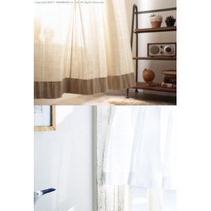 天然素材レースカーテン 幅100cm 丈90〜240cm ドレープカーテン 綿100% 麻100% 日本製 9色 12901281 kaguhonpo 03