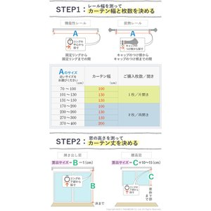 天然素材レースカーテン 幅100cm 丈90〜240cm ドレープカーテン 綿100% 麻100% 日本製 9色 12901281 kaguhonpo 04
