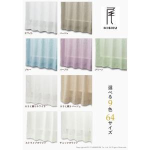 天然素材レースカーテン 幅100cm 丈90〜240cm ドレープカーテン 綿100% 麻100% 日本製 9色 12901281 kaguhonpo 06