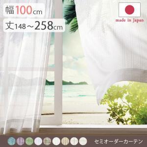多機能ミラーレースカーテン 幅100cm 丈150〜260cm ドレープカーテン 防炎 遮熱 アレルブロック 丸洗い 日本製 ホワイト 33101112|kaguhonpo