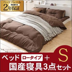 ●安心 のメーカー2年保証(ベッドのみ) 【セット構成】 ベッドx1、掛け布団x1、敷き布団x1、ま...