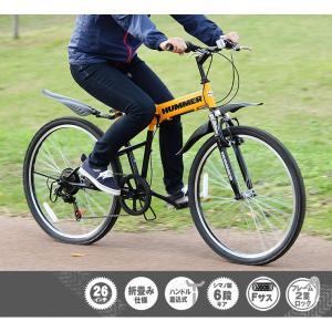 ハマー 26インチ 折りたたみMTB 6段ギア (自転車 マウンテンバイク 折り畳み フロントサスペンション シマノ製6段 軽量 ロック付|kaguhonpo|02