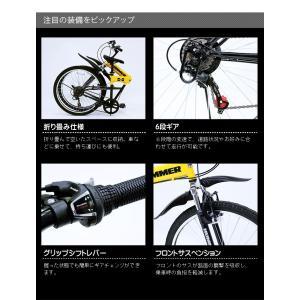 ハマー 26インチ 折りたたみMTB 6段ギア (自転車 マウンテンバイク 折り畳み フロントサスペンション シマノ製6段 軽量 ロック付|kaguhonpo|04