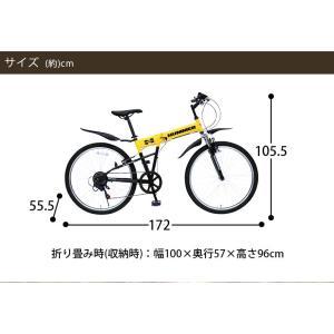 ハマー 26インチ 折りたたみMTB 6段ギア (自転車 マウンテンバイク 折り畳み フロントサスペンション シマノ製6段 軽量 ロック付|kaguhonpo|06