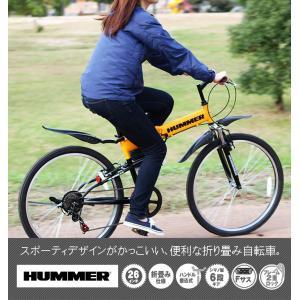 ハマー 26インチ 折りたたみMTB 6段ギア (自転車 マウンテンバイク 折り畳み フロントサスペンション シマノ製6段 軽量 ロック付|kaguhonpo|07